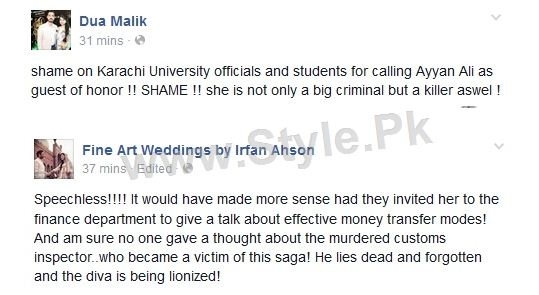 See Reaction of Pakistani Celebrities on Ayyan Ali's visit to University of Karachi