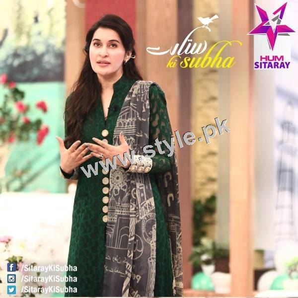 See Shaista Lodhi's first appearance as a host after her arrest warrants