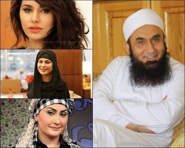 See Ayyan Ali has decided to follow Islam