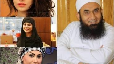 See Ayyan Ali has decided to follow Islam