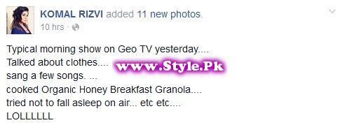 Komal Rizvi insulted Geo Kahani's morning show (2)