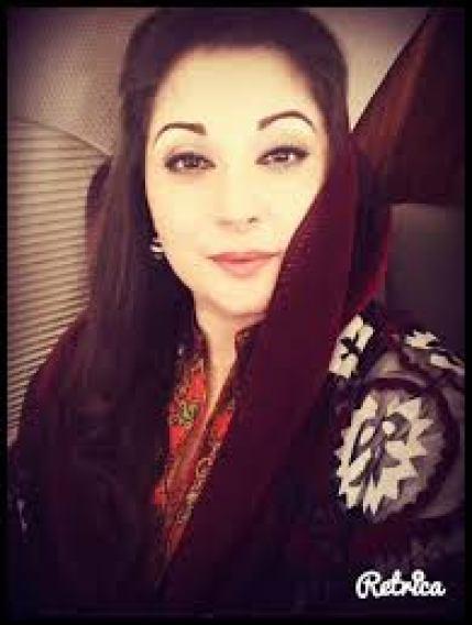 Maryam Nawaz selfie