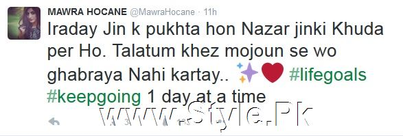 Mawra Hocane has strong belief on dreams (4)