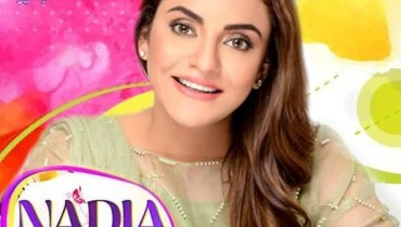 See Nadia Khan talked about herself in her first show on GEO TV
