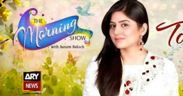 sanam baloch morning show