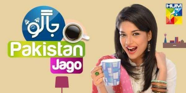 sanam jung morning show