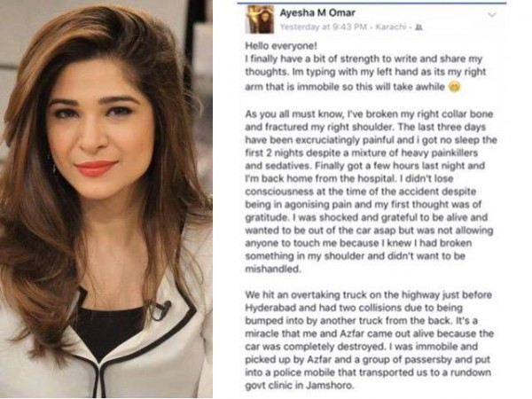 See Ayesha Omar write about her accident