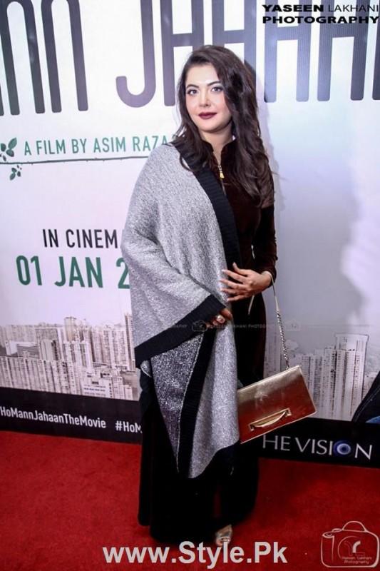 Celebrities at the Karachi Premiere of Ho Mann Jahan (14)