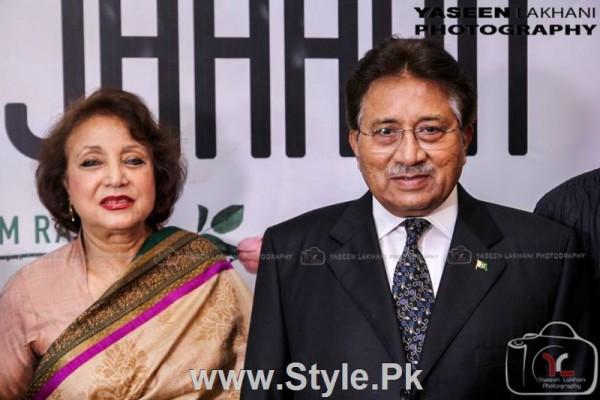 Celebrities at the Karachi Premiere of Ho Mann Jahan (8)