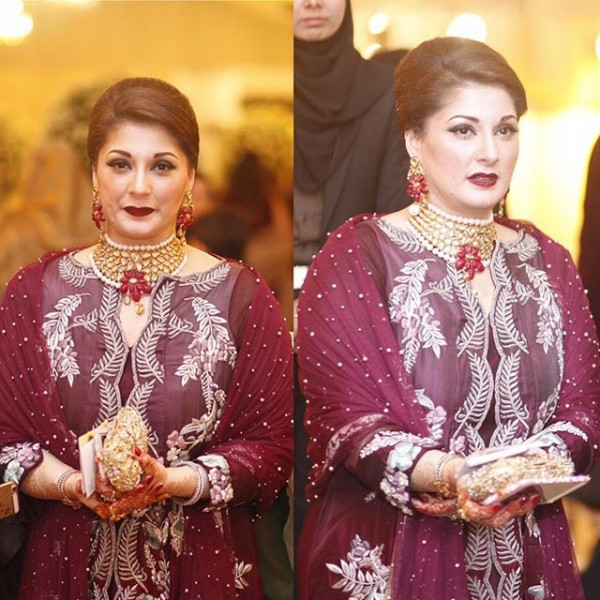 maryam nawaz at her daughter wedding