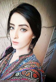 Unseen  Sanam Chaudhry Selfie Photoshoot- casual
