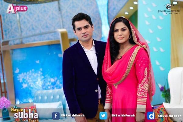 Veena Malik and Asad Bashir in EK Nayee Subha with Farah Today (13)