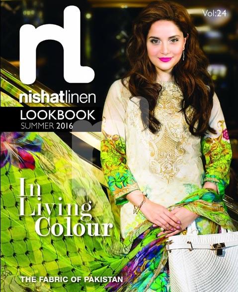 Latest clicks of Armeena Rana Khan for Nishat Linen (4)