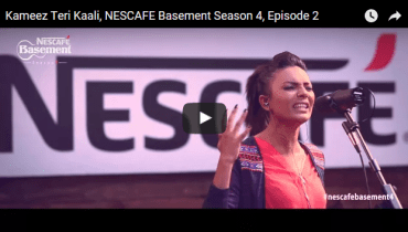 Nescafe Basement 4 Images