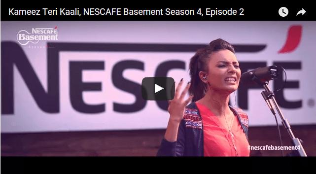 Nescafe Basement 4 Images