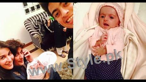 See Pictures of Sahir Lodhi's Newly Born Daughter