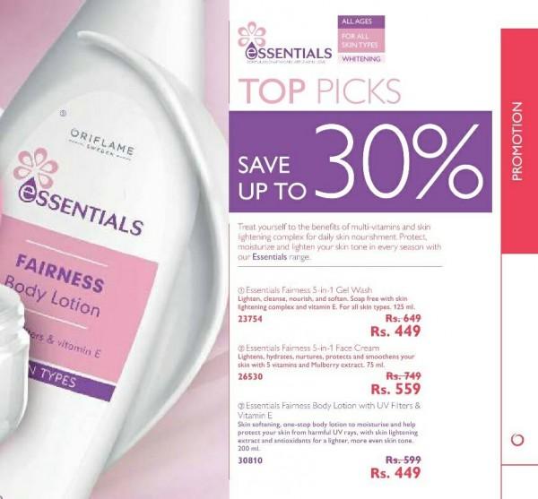 Oriflame Cosmetics  (23)