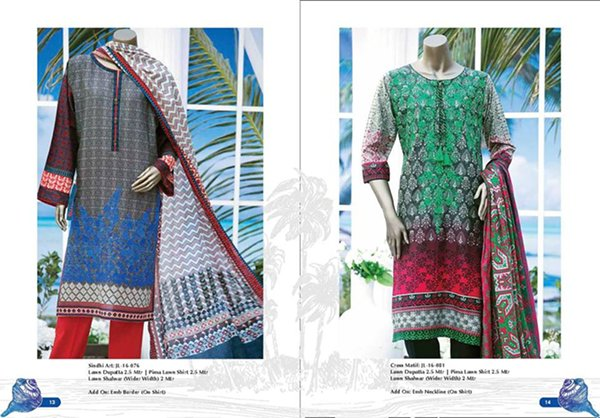 Junaid Jamshed Summer Dresses 2016 Volume 2 For Women0012