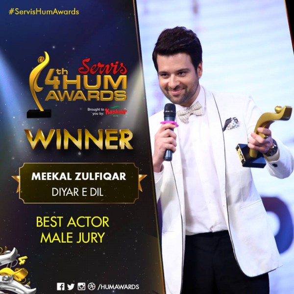 Meekal Zulfiqar 4th Hum Awards