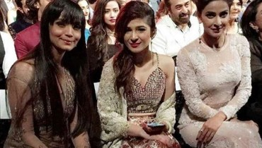 Pakistani actresses at ARY Film Awards 2016