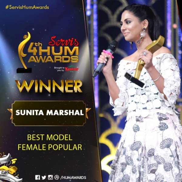 Sunita Marshal Best Model Award 4th Hum Awards