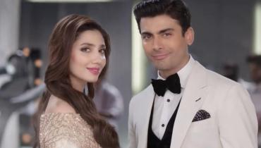 Fawad Khan and Mahira Khan couple