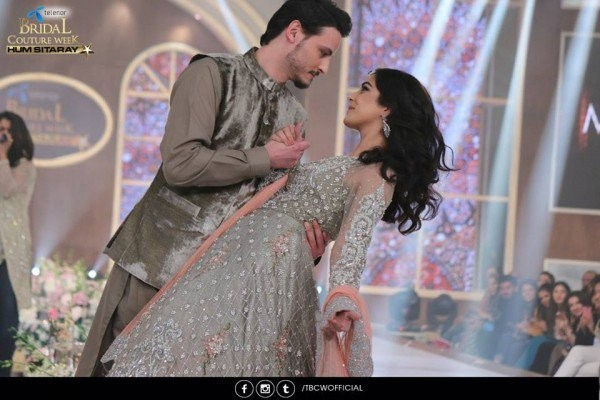 Maya Ali and Osman Khalid