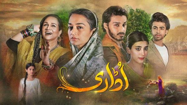 PEMRA Issues Notice To Udaari For Showing Unethical Scenes