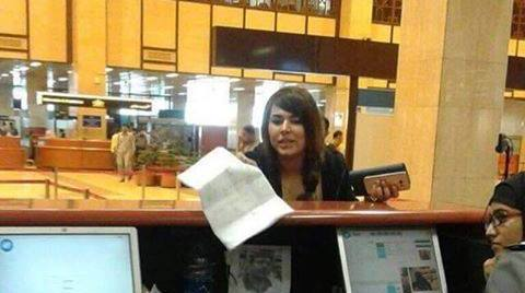 See Ayyan Ali as been stopped from flying to Dubai