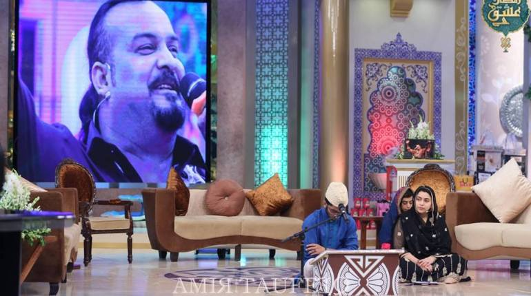 See A-Plus has cancelled Game Show in respect for Amjad Sabri