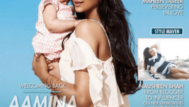 See Aamina Sheikh with her daughter on Cover of Hello Pakistan