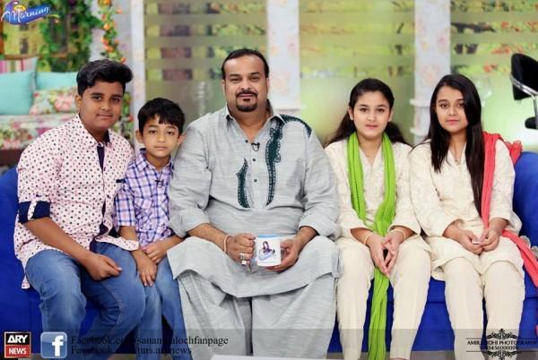See Amjad Sabri (Late) with his FamilyAmjad Sabri (Late) with his Family