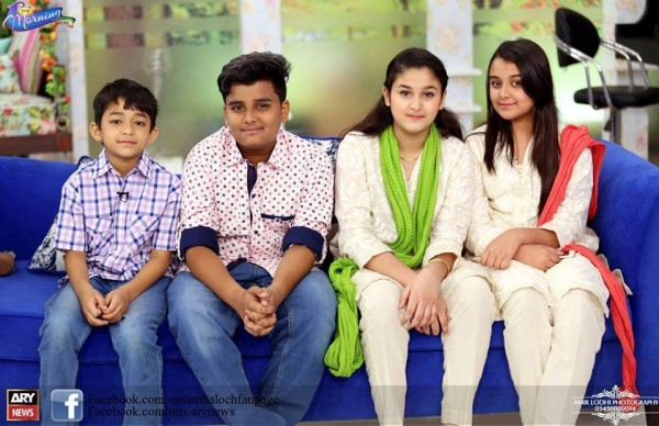 Amjad Sabri (Late) with his Family (2)