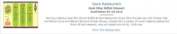 Iftar deals in Famous Restaurants of Pakistan (1)