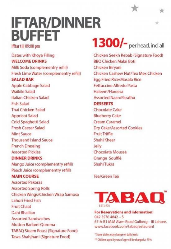 Iftar deals in Famous Restaurants of Pakistan (12)
