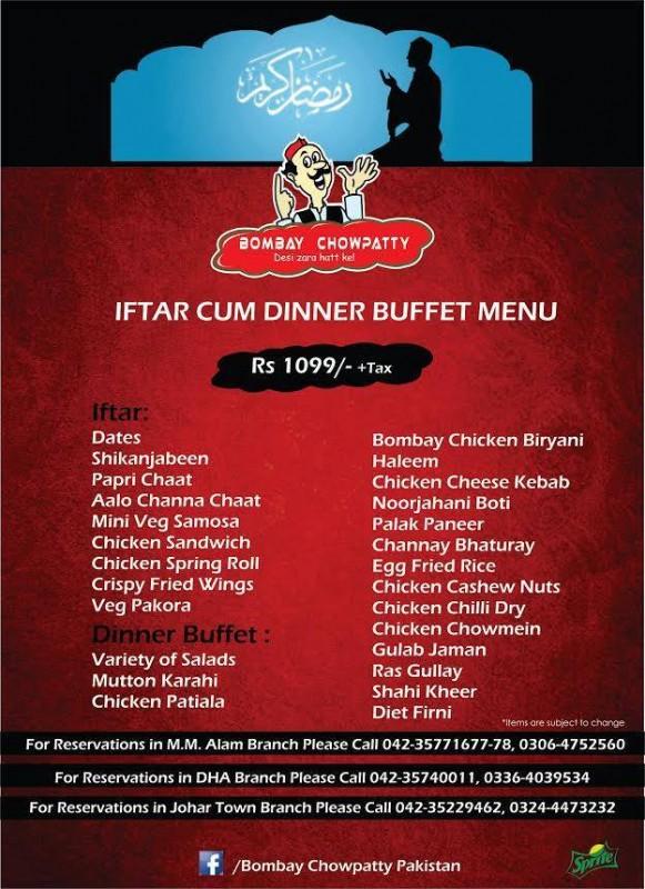Iftar deals in Famous Restaurants of Pakistan (2)