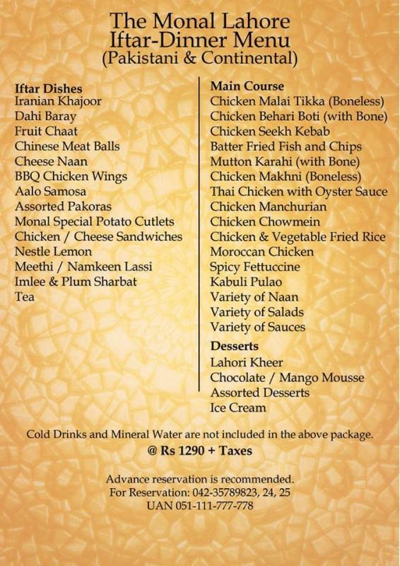 Iftar deals in Famous Restaurants of Pakistan (5)