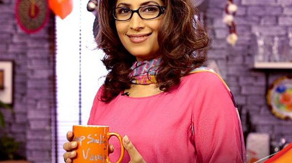 See Vaneeza Ahmad appeared on TV after a long time