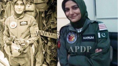 See First Look of Sanam Baloch as Mariyam Mukhtar