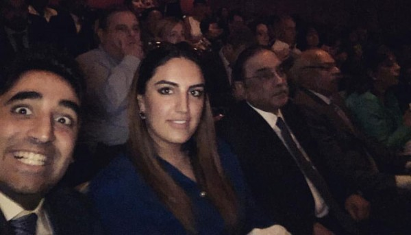 Aseefa Bhutto Zardari graduated with MSC degree (2)
