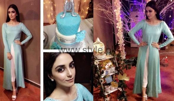 Maya Ali 2016 Birthday