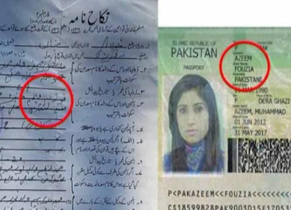 Qandeel Baloch Nikah Nama