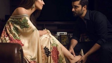 See Mahira Khan and Hamza Ali Abbasi's recent click for Diva Magazine