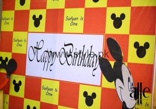 Cricketer Mohammad Sami's son's Birthday Celebrations (9)