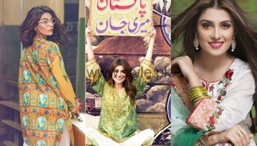 SeeFashion Collections for Independence Day 2016