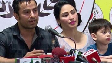 Humaira Arshad Ahmed Butt Divorce