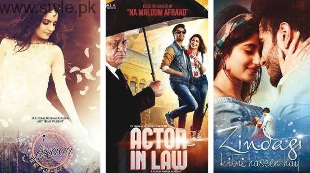 Pakistani Movies Eid Ul Azha 2016