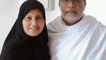 See Rubina Ashraf performed Hajj with her Husband