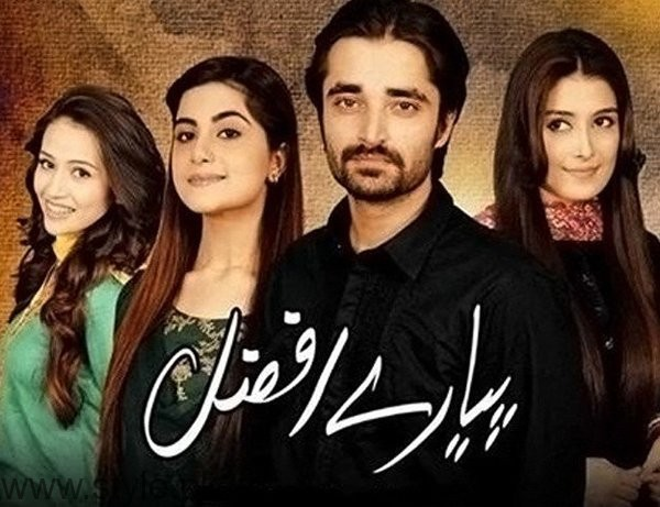 List Of Pakistani Dramas Rejected By Fawad Khan001