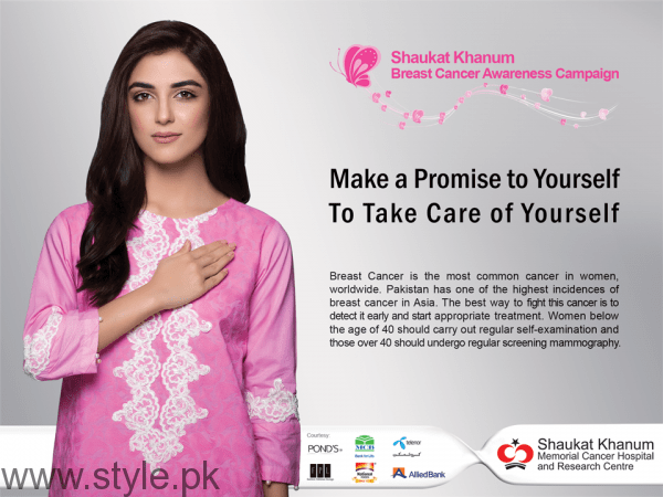Pakistani actresses are part of Campaign against Breast Cancer